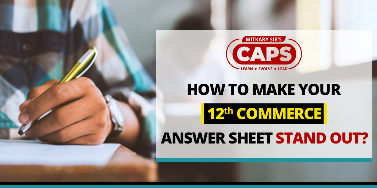 how-to-make-your-12th-answer-sheet-stand-out