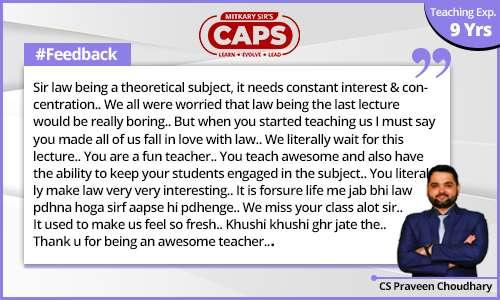 caps-students-feedback CS Praveen Choudhary