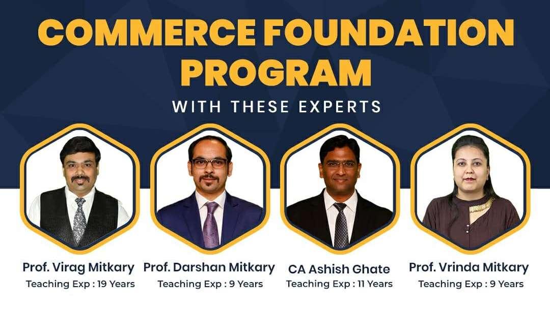 commerce-foundation-program